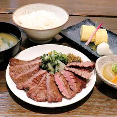 牛たん焼き定食5枚/10切