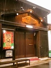 創作鮨ダイニング ICHIZUSHIの写真
