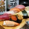 寿司居酒屋 七福 藤沢店のおすすめポイント2