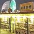 横浜 屋形船 はまかぜのロゴ