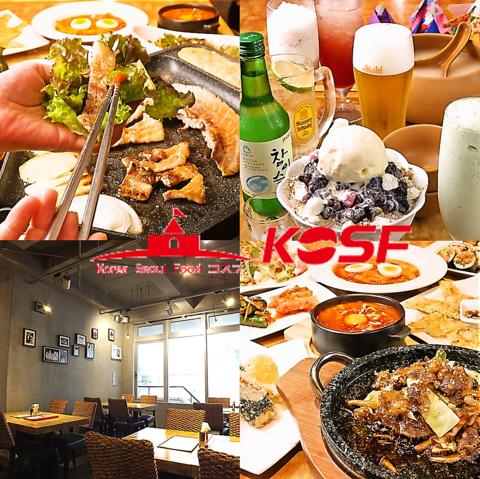 KOSF(コスフ) Korean Seoul Food