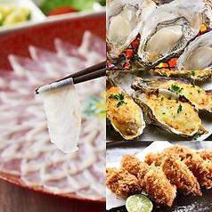 海鮮和食 味の波止場のコース写真