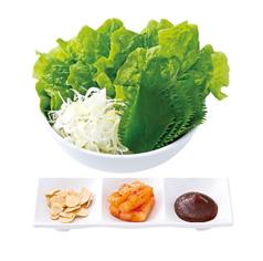 牛角サンチュセット (サンチュ5枚・大葉・ネギ・サンチュ味噌・カクテキ・ガーリックチップ)