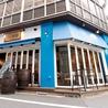 新宿 葡庵のおすすめポイント3