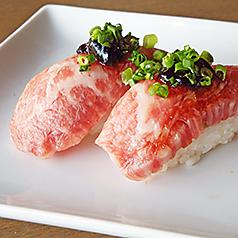 【黒毛和牛炙り寿司】