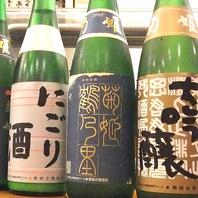 地酒銘酒『菊姫』を各種ご堪能頂けます!ぜひお試しを!
