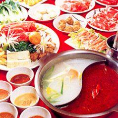 天満上海食苑のおすすめポイント1