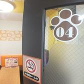 禁煙ルームもご用意しております。7名×2部屋・9名×1部屋
