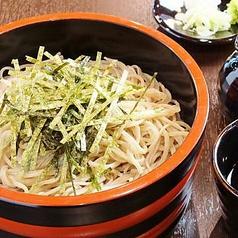 信州蕎麦の草笛 上田お城前店のおすすめ料理1