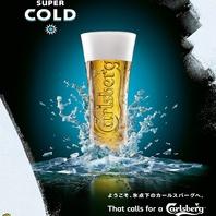 氷点下のビール カールスバーグスーパーコールド♪