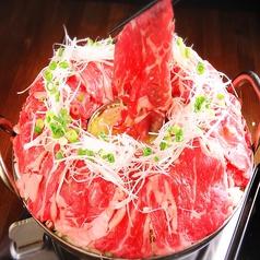 九州料理 焼き鳥 焼きの地鶏屋 船橋店のおすすめ料理3