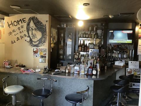 喫茶と酒場そしてカレー HOME