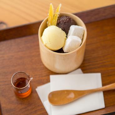 茶々日和のおすすめ料理1