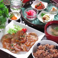 酵素玄米ごはん 発酵CAFE コスモキッチンのおすすめ料理1