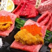 原価市場のおすすめ料理2