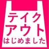 広島お好み焼き ケンちゃんのおすすめポイント2