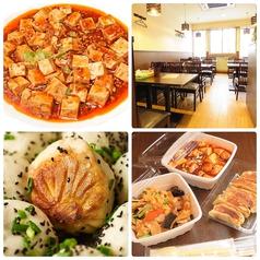 本格中華料理 稲香居の写真