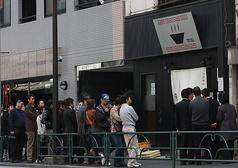 つけめんTETSU 千駄木本店の写真