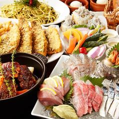 湘南の魚とワインの店 ヒラツカの写真