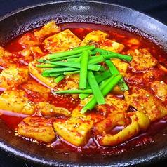 韓国家庭料理 唐辛子 三交イン四日市駅前のおすすめ料理2