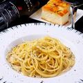 料理メニュー写真【リピーター続出!】!白レバーのクリームソースパスタ