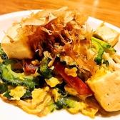 琉球酒場 幡ヶ谷のおすすめ料理2