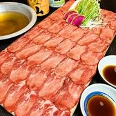 梅田 丸岸のおすすめ料理2