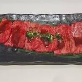 焼肉 ひふみのおすすめ料理2