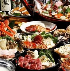 居酒屋ぼーの Buono 北2条 札幌駅前通り店のコース写真
