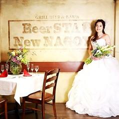BeerSTA ビアスタ NewNAGOYA パーティースペースの写真