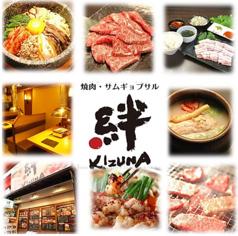 鶴橋の写真