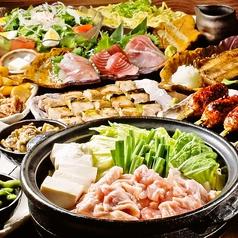 炭火串焼と旬鮮料理の店 焼き鳥 さつき屋のおすすめ料理1