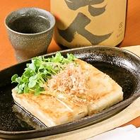 【豆腐ステーキ】