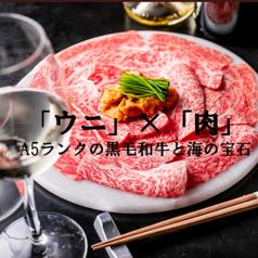 和牛と海鮮 和食創作 えいと 関内馬車道店のおすすめ料理1
