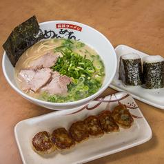 長浜ラーメン めんめんのおすすめ料理1
