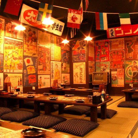 横浜 飲み屋