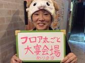 こんにちは。社長の吉田です^_^「鳥取で何で北海道居酒屋?」とよく言われます。実は、北海道富良野市出身です。