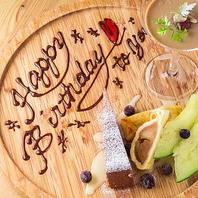 誕生日・記念日♪心に残る最高のサプライズを蒲田で♪