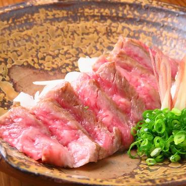 酒処 ジャンゴ 倉敷のおすすめ料理1