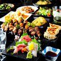 千や 八重洲本店のおすすめ料理1
