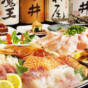 続・じょっぴん掛る 札幌駅前店のおすすめ料理1