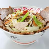 """試作を重ね""""タンメン廣""""のためだけに作られた特注麺"""