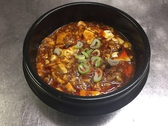 中華料理 高園のおすすめ料理2
