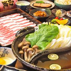 はちまん 八幡 郷土料理 黒豚しゃぶ鍋 ぞうすいのおすすめランチ1