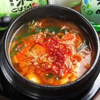 韓国料理の鉄板!スンドゥブチゲ(600円)