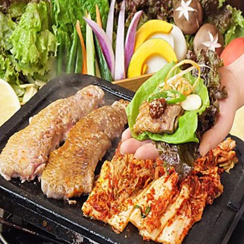 韓国伝統料理・焼肉 ハヌリ 新宿三丁目店