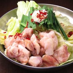 草加やきとり梵 TORIBONのおすすめ料理1