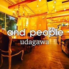 and people udagawa アンドピープル宇田川の写真