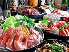 お魚と赤鶏のお店和心創楽 とも原のおすすめ料理1