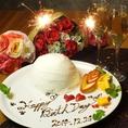 かまくら特製アニバーサリープレート(\1500)誕生日・記念日だけでなく、大切な方へのおもてなしにぴったり◎歓迎会や送別会、各種宴会コースにオプションとしてご用意することも可能です!